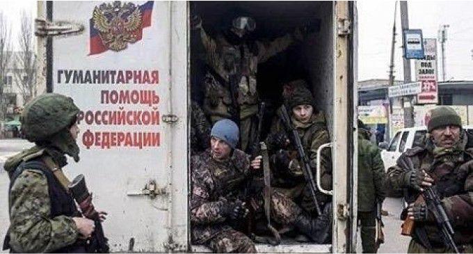 гуманитарная помощ из россии фото