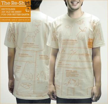 фото футболки на которой реклама
