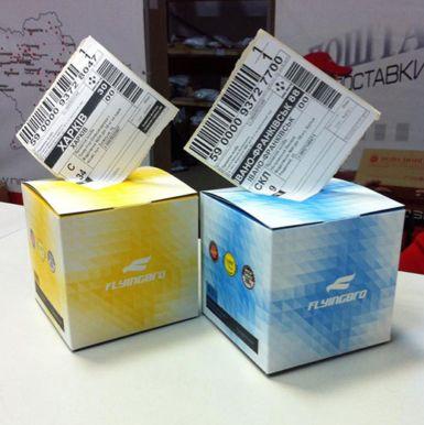 купить-подарок-украинского-производства-летючийбрат-flyingbro