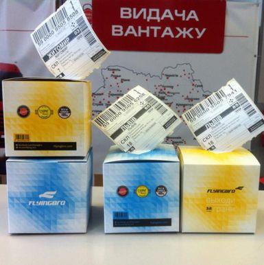 украинский-бренд-спортивной-одежды-сделано-в-украине-летючийбрат-flyingbro