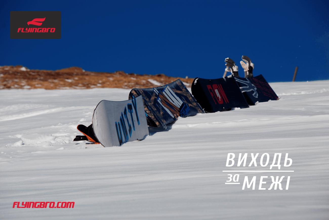 Сноубординг – зрелищность и риск