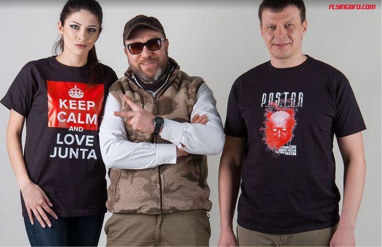 Как купить футболку и помочь армии
