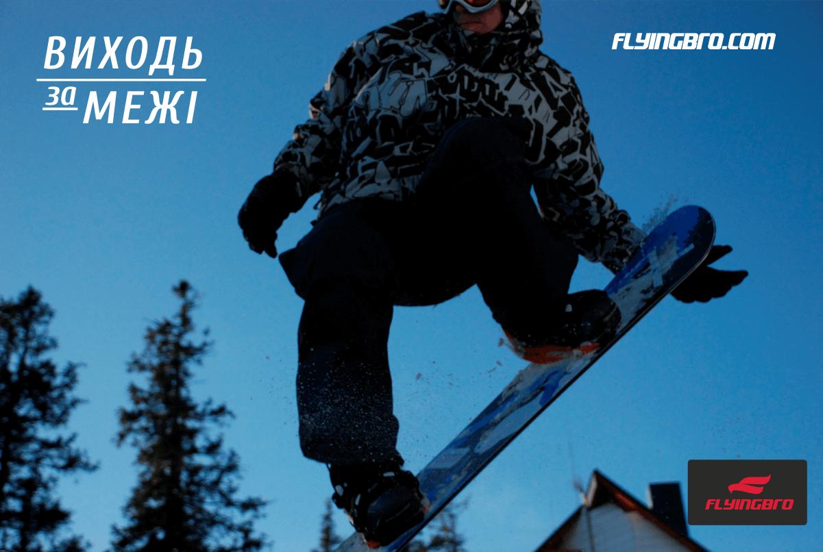 Как выбрать ботинки для сноубординга