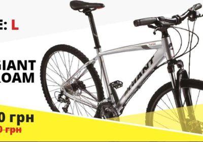 велосипед купить велик Киев