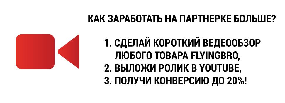 ВИДЕО-В-YouTube