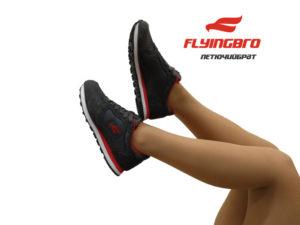 кроссовки для города женские
