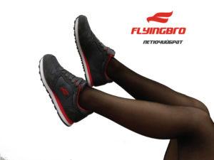 женские кроссовки для города