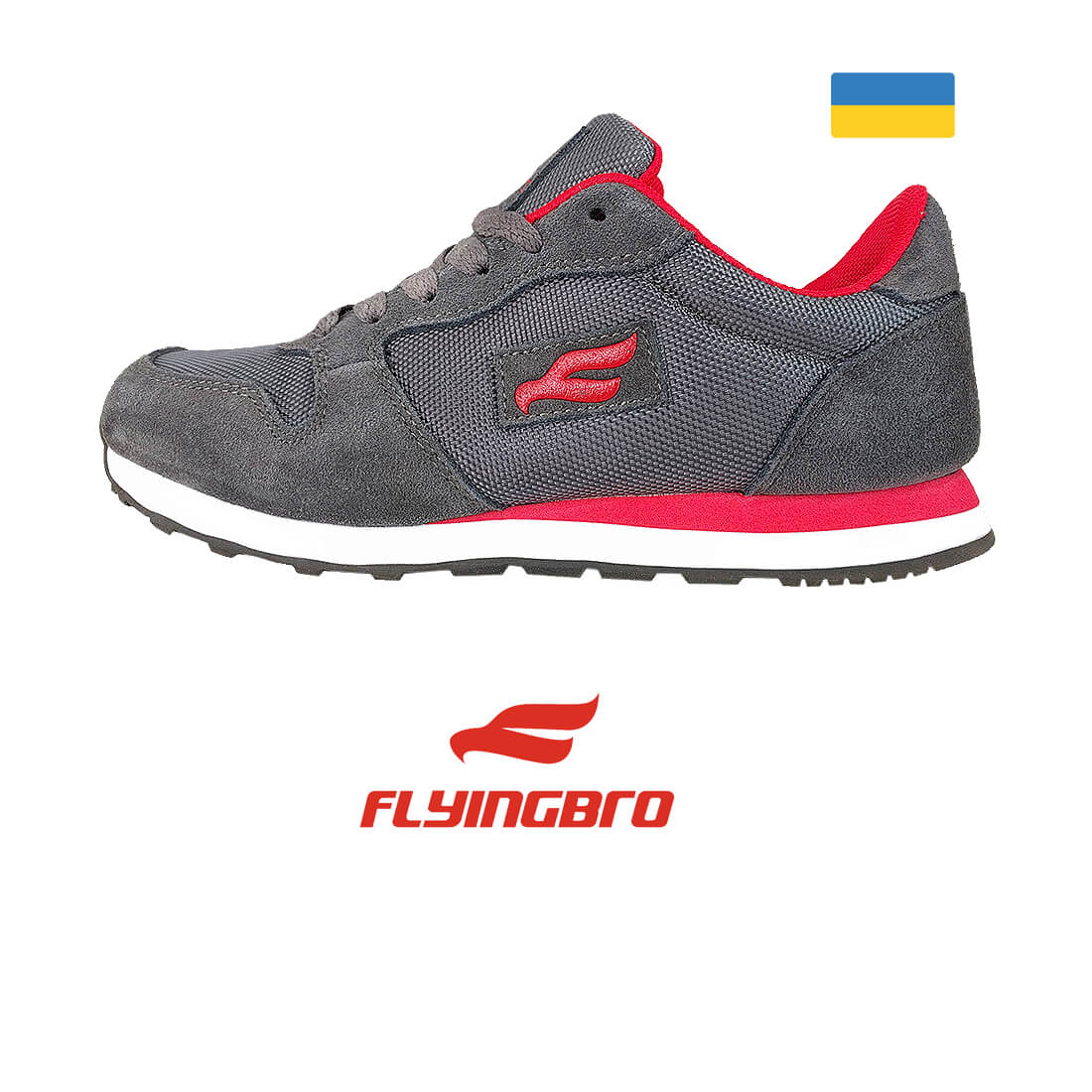 sneakers-nike-kiev-ukraine-shoes