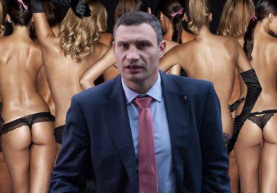 Секс-скандал с Кличко: новые подробности