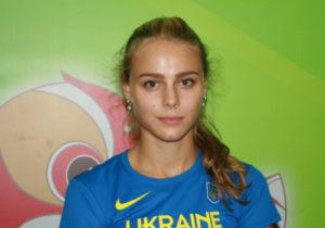 юлия левченко в начале карьеры