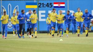 украинская сборная победит хорватов
